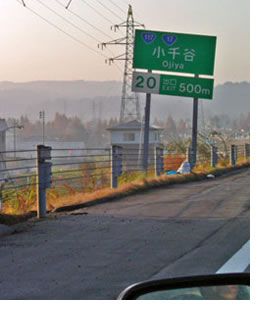 写真:こころのケア秋田県チーム活動総括2