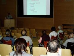 写真:リハビリ講座