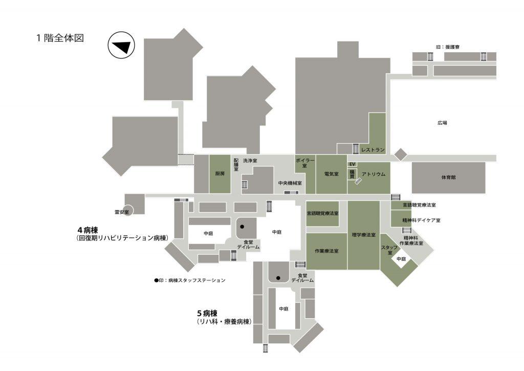 図:リハビリステーション1階