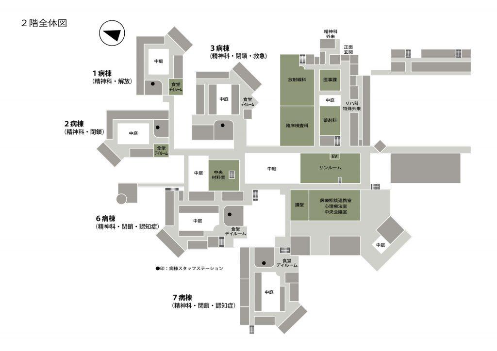 図:リハビリステーション2階